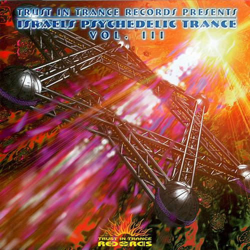 Album Art - Israels Psychedelic Trance - Vol. 3