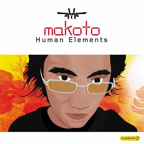 Human Elements (Original 12