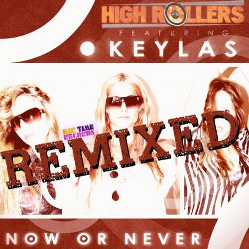 Album Art - Now Or Never Remixed