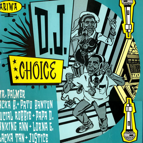 Album Art - DJ Choice