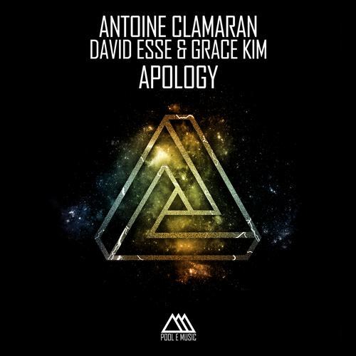 Album Art - Apology