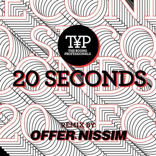 Album Art - 20 Seconds