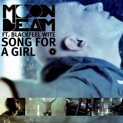 Album Art - Song For A Girl