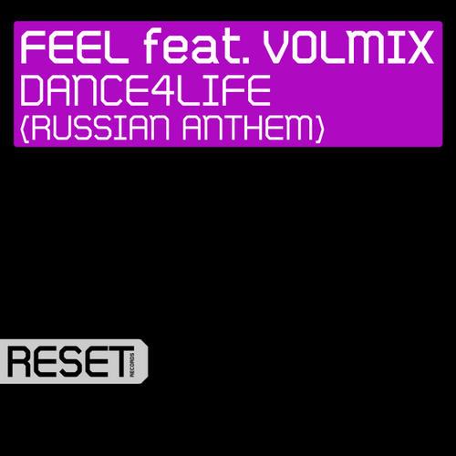 Album Art - Dance4Life (Russian Anthem)