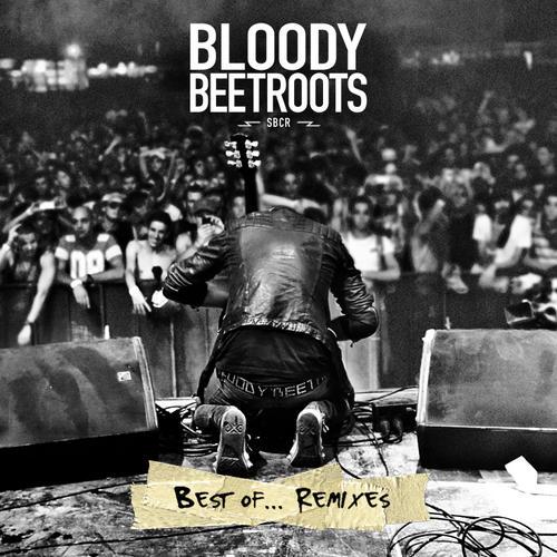 Album Art - Best Of...Remixes (Beatport Exclusive)