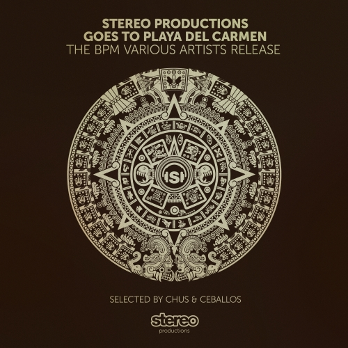 Album Art - The BPM 2014 Release