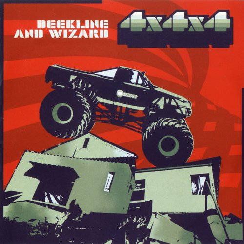 Album Art - 4X4X4