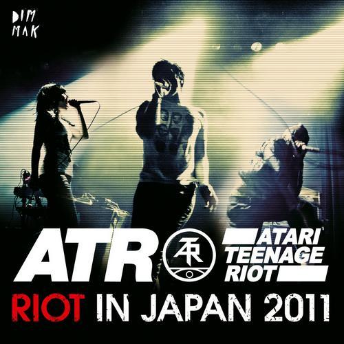 Album Art - Riot In Japan 2011