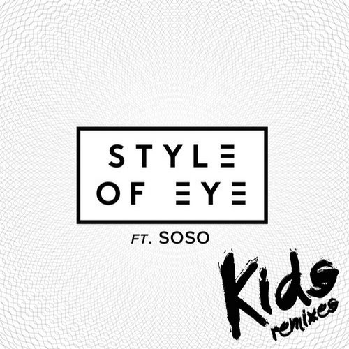 Album Art - Kids - Remixes