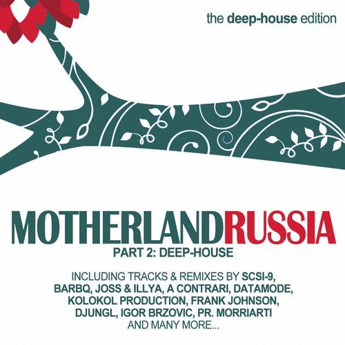 Album Art - Motherland Russia, Vol. 2 - Deep-House Edition