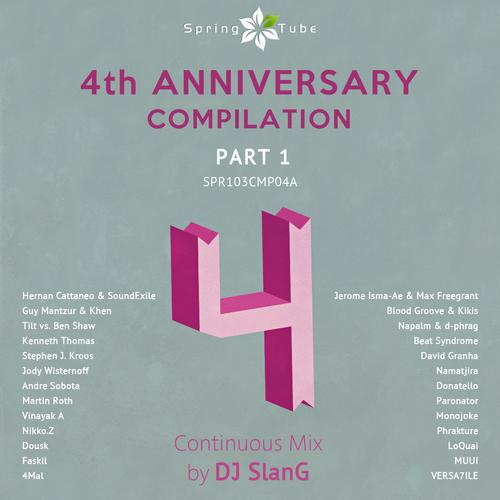 Album Art - Spring Tube 4th Anniversary Compilation. Part 1