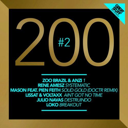 Album Art - Great Stuff 200-2