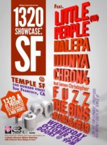 1320 Showcase SF
