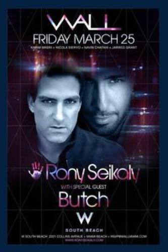 Rony Seikaly and Butch at Wall Lounge