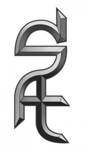 S.A.T. Logo