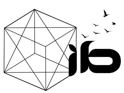 Imperial Blend Logo