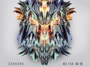 Conrank & DJ Shadow go lo-fi trippy on 'Exhale Therapy VIP' video