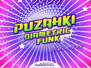Puzahki blends glitch & funk on new Hopskotch Records release