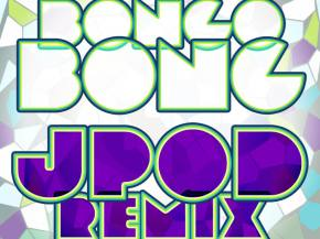 JPOD sets his funky Manu Chao 'Bongo Bong' remix free Preview
